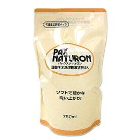 パックスナチュロン 詰替ネオ洗濯用液体石けん 750ml PAX NATURON 太陽油脂
