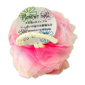【価格据え置き】5%還元 ヨコズナ フラワーボール ピンク ボディスポンジ yokozuna