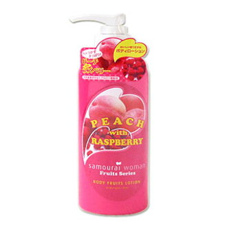 @ @ PR Samurai woman lotion fruit peach, raspberry fragrance (body lotion) 180 ml SPR samouraiwoman * 10P02jun13