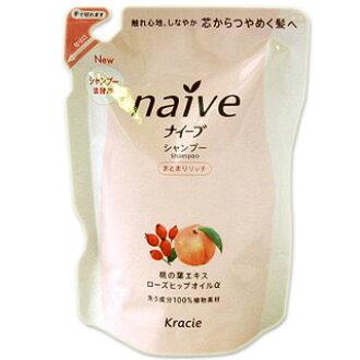 天真的洗发水湿润富笔芯为 400 毫升 Kracie 幼稚 *