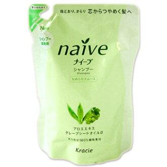 时尚和评论为 Kracie 天真洗发水光滑笔芯为 400 毫升 Kracie 幼稚 *