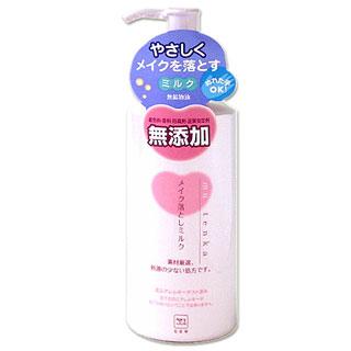 牛乳石鹸 カウブランド メイク落としミルク (無添加) 150ml COW