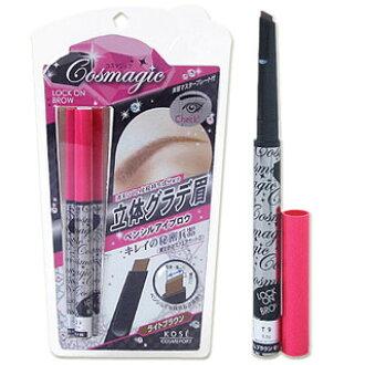 @ Cosmagic rock on eyebrow BR02 (eyebrow eyebrow) light brown Cosmagic KOSECOSMEPORT *