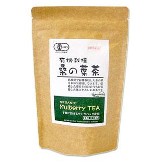 河村農園 国産 有機栽培 桑の葉茶 2g×12包入 kwfa