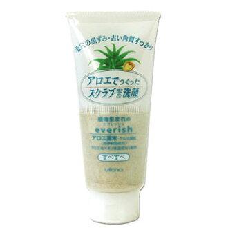 Made in the Utena ablish Aloe scrub face wash (A) [smooth type: 135 g Utena everish *