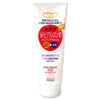 高丝softymo 卸妆洁面乳W透明质酸配合190g softymo KOSE