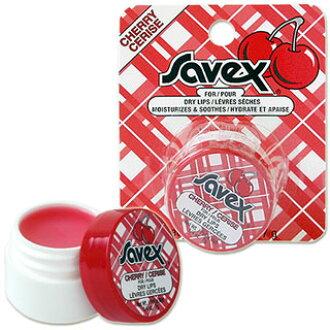 Savex cherry jar lip balm cherry flavor 7 g Savex cherry cerise