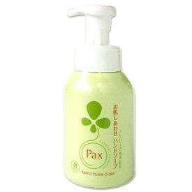 パックス お肌しあわせ ハンドソープ 330ml Pax 太陽油脂
