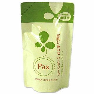 パックス お肌しあわせ ハンドソープ 詰替用 300ml Pax 太陽油脂