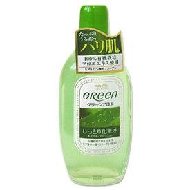 明色グリーン モイスチュアローション(しっとり化粧水) 170ml GReen【今だけ限定SALE】