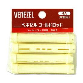 ベネゼル(VENEZEL) コールドロッド 4A (8号) 8本入 ダリヤ(DARIYA)
