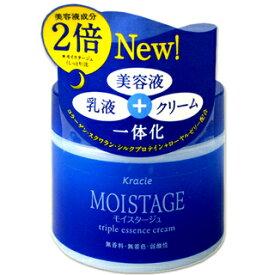 モイスタージュ(MOISTAGE) トリプルエッセンスクリームa (夜用保湿クリーム) 100g クラシエ(Kracie)