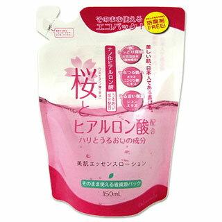 地の塩 チノ・ヴェリテ 美肌エッセンスローション 紫根化粧水 150ml ChinoVerite