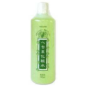 イミュ ナチュリエ ローション H へちま化粧水 へちまの化粧水 500ml naturie imju