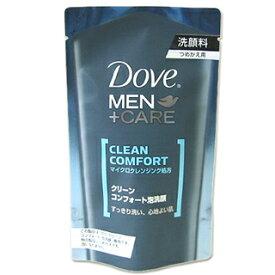 【価格据え置き】5%還元 ダヴ MEN+CARE (メンプラスケア) クリーンコンフォート泡洗顔 つめかえ用 110ml Dove ユニリーバ(Unilever)