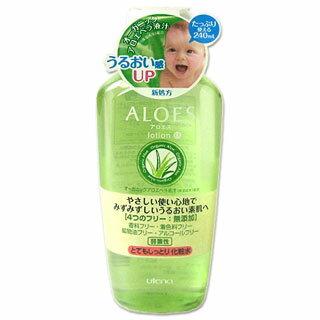 ウテナ アロエス とてもしっとり化粧水 240ml ALOES utena