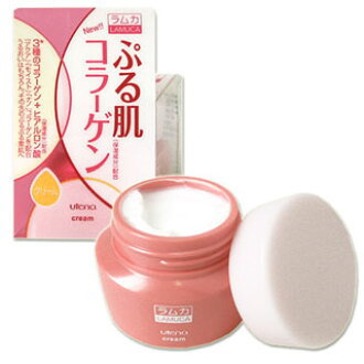 Utena's Lamuca puru skin cream 50 g Lamuca utena *