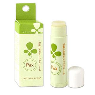 パックス お肌しあわせ リップクリーム 4.5g Pax 太陽油脂