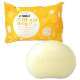 パックスナチュロン クリームソープL(浴用石けん) レモングラスの香り 100g PAX NATURON 太陽油脂