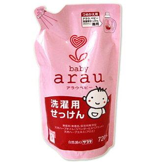 阿劳风味。婴儿洗衣皂笔芯 720 毫升 arau.baby 风味 *