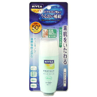 @ Nivea Sun protect mild milk face and body SPF 50 + PA++ + 30 ml NIVEA SUN * 10P02jun13