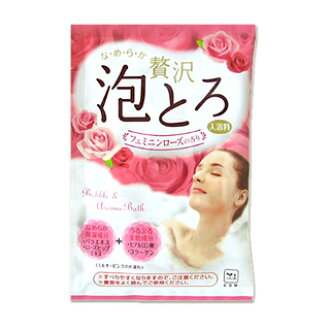 30 g of fragrance COW * of milk soap hot water story luxury bubble fatty tuna bathing charges feminine Rose