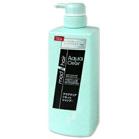 ユニリーバ モッズ・ヘア アクアクリア リセットシャンプー ポンプ 500ml mods hair Unilever【今だけ限定SALE】