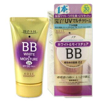 め明るコーセーノアホワイト&湿气BB雪花膏UV 02的肤色SPF30 PA++ 50g NOAH KOSE COSMEPORT *