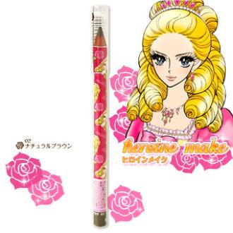 @Kiss me heroine make pencil eyebrow 02 natural brown Heroinemake KissMe *