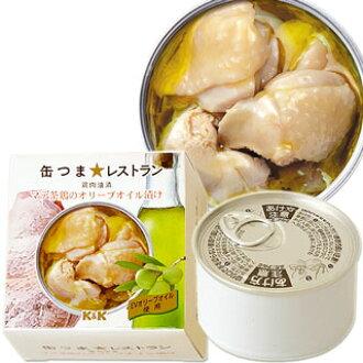 国分 K&K 餐厅罐头 油渍鸡肉 橄榄油渍的冬青茶鸡 80g