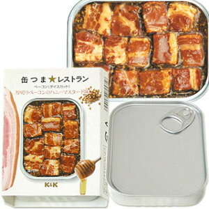 【在庫限り】国分 K&K 缶つまレストラン ベーコン(ダイスカット) 厚切りベーコンのハニーマスタード味 固形量65g(内容総量105g) *