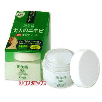 Kracie home products skin beauty cumshots adult acne medicated beauty white cream 50 g Kracie HADABISEI *
