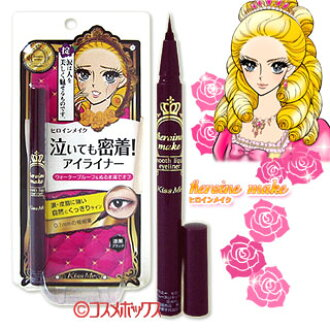 "Kiss Me Heroine Make ""Smooth Liquid Eyeliner N O1 Jet Black"" 0.4 ml"