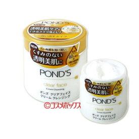 5%還元 ポンズ クリアフェイス クリーム クレンジング 270g PONDS ユニリーバ(Unilever)