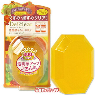 Piling light DET clear bright & Peel SOAP beauty SOAP 100 g MEISHOKU Detclear *.