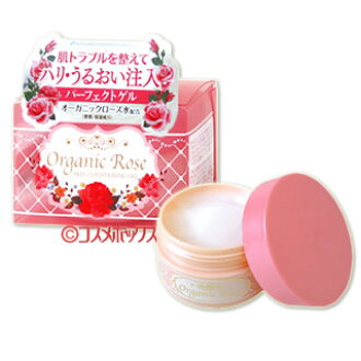 "MEISHOKU ""Organic Rose Skin Conditioning Gel"" 90g"