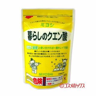 【クエン酸】ミヨシ 暮らしのクエン酸 330g MiYOSHi