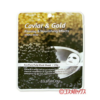 23 g (1Sheet) of Elisha carp caviar & gold mask sheet (pulp sheet) Elishacoy *