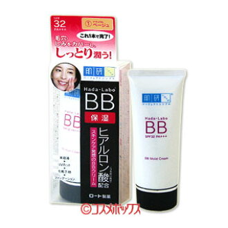45 g of laboratory of Rhoto Pharmaceutical skin (skin laboratory) hyaluronic acid BB cream SPF32PA+++ natural beige Hada-Labo ROHTO *