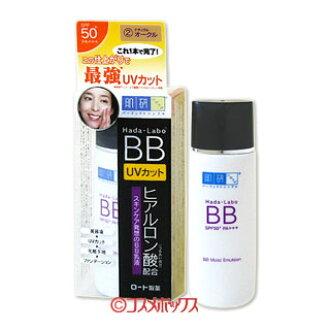 Rohto medicine skin Labs (ハダラボ) hyaluronic acid BB LaTeX SPF50PA++ + natural ochre 40 ml Hada-Labo ROHTO *