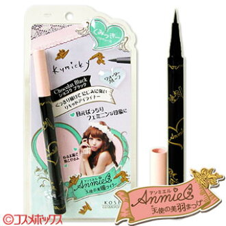 @-Stock as long as @ how I when Anmiel KOSE perdus Kose Ammer eyeliner BK01 (chocolate black) *
