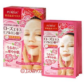 Utena Presa face mask Rose essence hyaluronic acid 15ml×5 sheet PURESA * utena