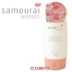 サムライウーマン トリートメント アウトバス サムライウーマンの香り 120g SPR samuraiwoman