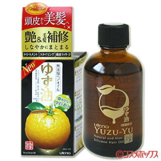 Utena non-additive hair yuzu oil 60 ml Yuzu Hair Oil utena *
