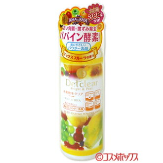 Meishoku DET clear bright & Peel fruit enzyme powder wash 75 g Detclear Meshoku *