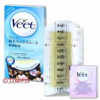 ヴィート 脱毛ワックスシート 敏感肌用 6組(12枚)・ふきとりシート3枚入り Veet