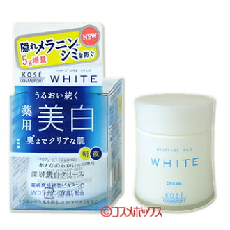 高丝MOISTURE MILD 药用美白霜55g MOISTURE MILD WHITE KOSE COSMEPORT