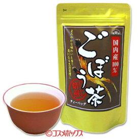 梶商店 健茶館 ごぼう茶 1.5g×12P
