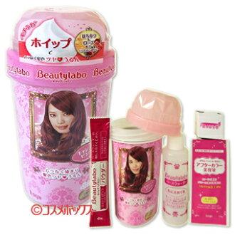 美实验室颜色 ホイップヘア 糖果粉红色由 hoyu Beautylabo *