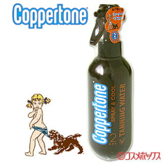 コパトーンタンニングウォーターSPF2 200ml Coppertone *